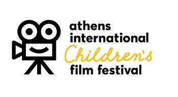 Athens International Children's Film Festival, Athens, Greece